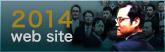米子青年会議所 2014年度web site
